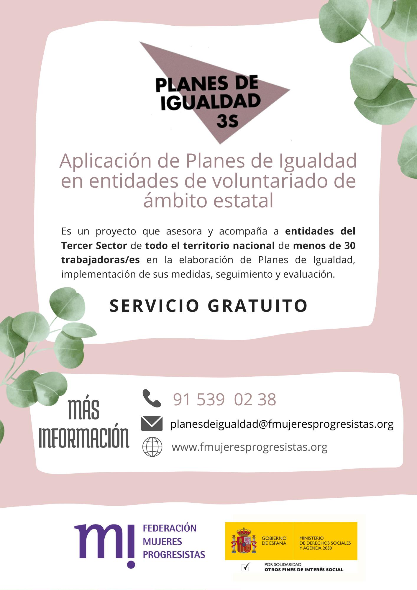 Course Image Centro de recursos: apoyo en la puesta en marcha y seguimiento de tu Plan de Igualdad. 2021