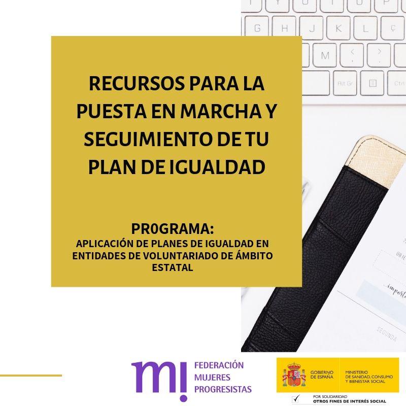 Course Image Centro de recursos: apoyo en la puesta en marcha y seguimiento de tu Plan de Igualdad. 2020